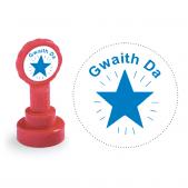 Xclamation Gwaith Da Welsh Stamp