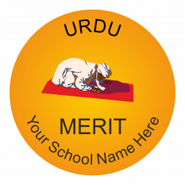 Urdu Reward Stickers - Classic