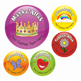 Muslim Award Stickers